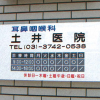 signboard_02
